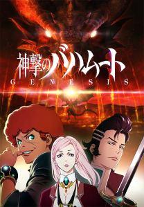 Shingeki_no_Bahamut_Genesis